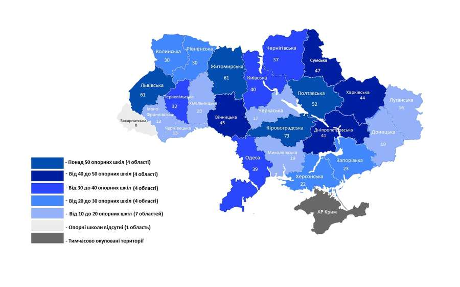 Кількість опорних шкіл в Україні станом на 1 червня 2019 року за даними Міносвіти