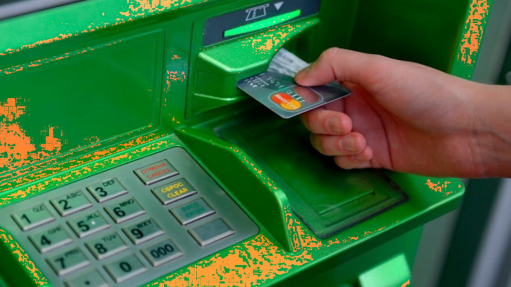 Швидкий кредит приватбанку