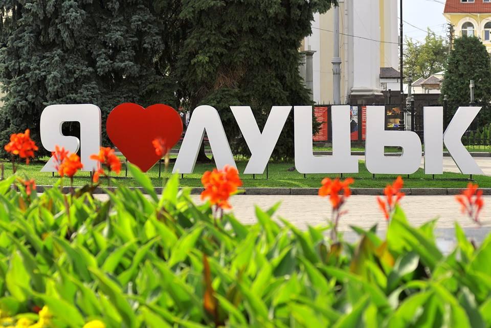 Луцьк: виборців запрошують на зустрічі з кандидатом за номерами із «ба