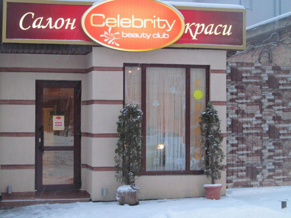 606c9be9193cb1 Брехун та шахрай: працівники відомого салону краси в Луцьку скандалять із  власником
