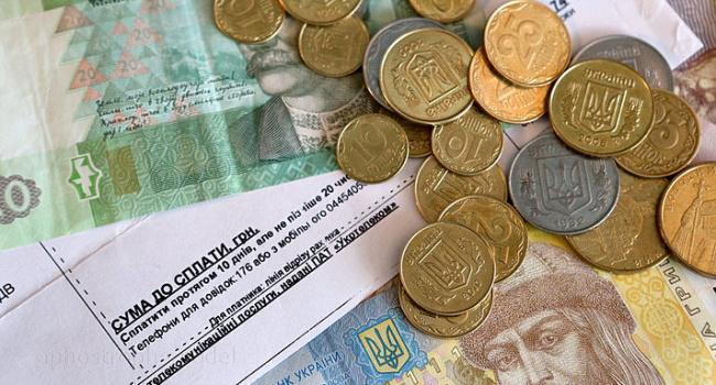 У Раді хочуть скасувати пеню за несвоєчасну оплату комуналки