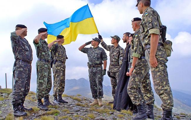 Картинки по запросу день пам'яті захисників україни